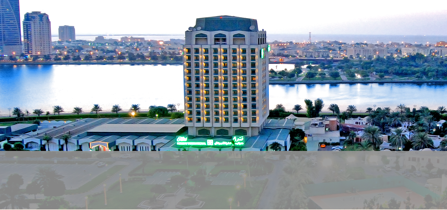holiday international sharjah | sharjah hotels